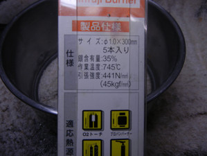 Dscn3340_resize1